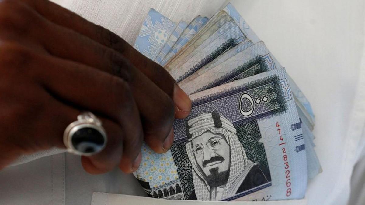 ريالات السعودية