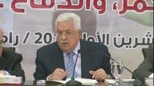 'صدی کی ڈیل' سازش ہے جسے کامیاب نہیں ہونے دیا جائے گا: محمود عباس