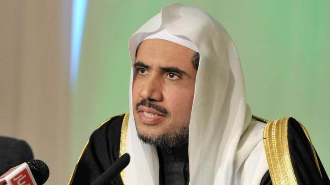 Secretary General Sheikh Dr. Mohammed Alissa (Supplied)