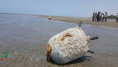 اليمن.. إتلاف ألغام بحرية حوثية في البحر الأحمر