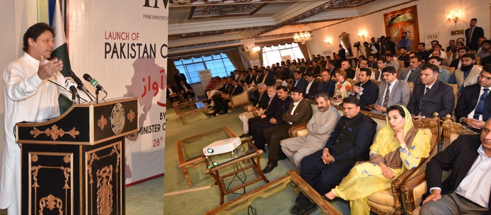 Prime Minister Imran Khan said the portal will make citizens hold the government accountable. (Supplied)