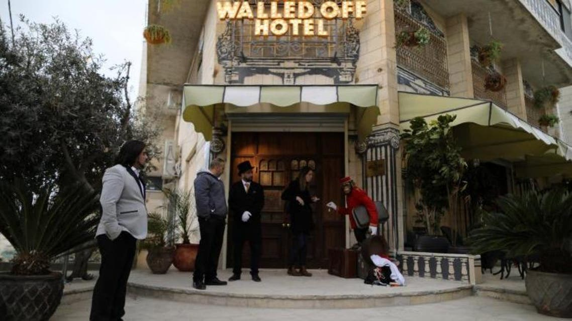 Inside Banksy's Walled Off Hotel in Bethlehem