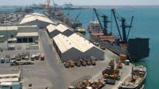 First Saudi oil derivatives worth $60 million arrive at Yemen's Port of Aden