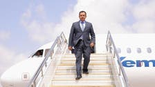 Yemen's new prime minister vows resumption of govt work as he arrives in Aden