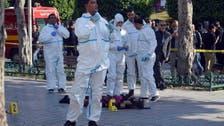 Tunisia woman suicide bomber was jobless graduate: prosecution