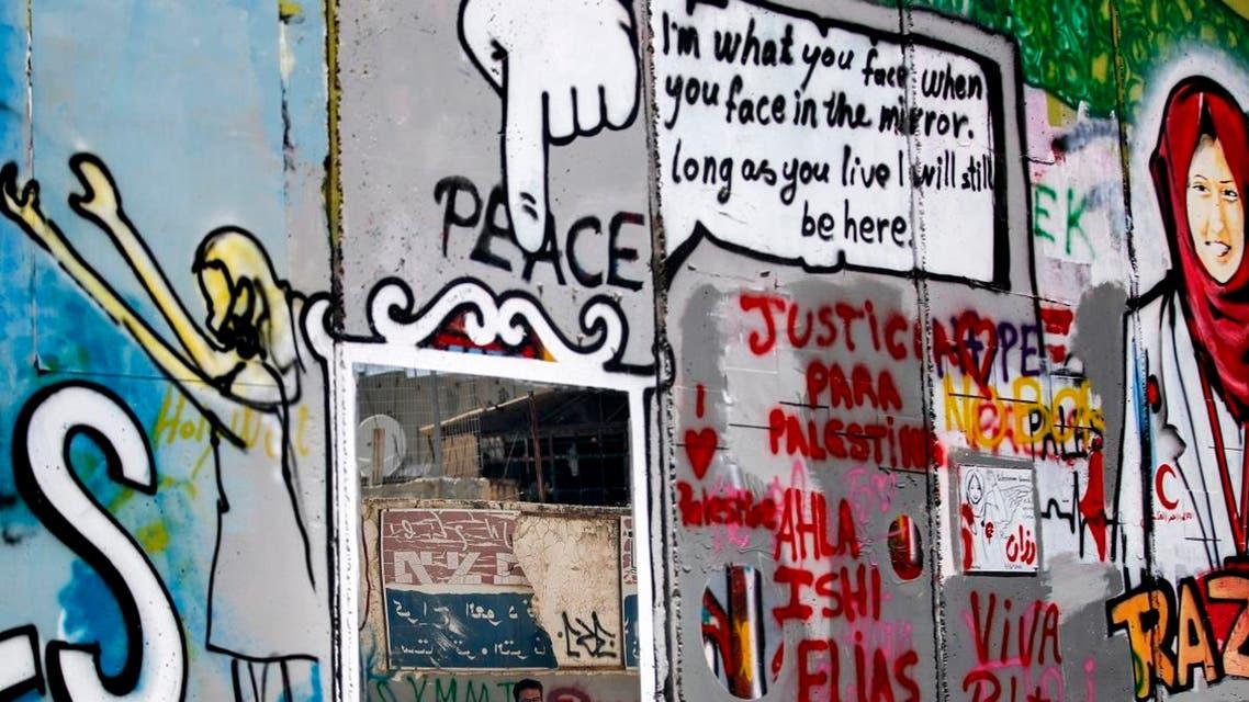 Razan Najjar gaza. (AFP)