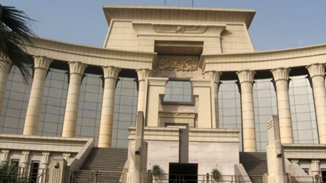 المحكمة الإدارية مصر