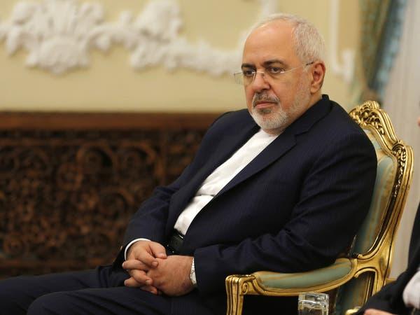وزير خارجية إيران يقر بتأثير العقوبات على اقتصاد بلاده
