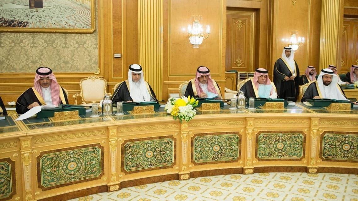 saudi cabinet meeting on OCT 30 SPA
