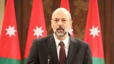 تمهيداً لتعديل مرتقب.. الحكومة الأردنية تستقيل