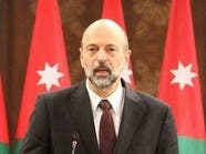 الرزاز: التعديل الوزاري في الأردن عملية تراكمية للإصلاح