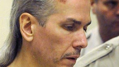 إعدام أميركي بعد 18 عاماً على إعدام شقيقه