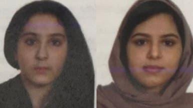 جديد الأختين السعوديتين بأميركا.. ترجيح فرضية الانتحار