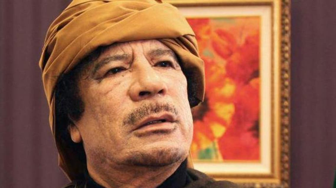 Belguim had frozen all of Qaddafi's bank accounts in 2011 in compliance with a UN decision. (AFP)