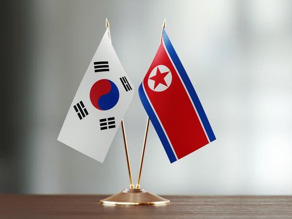 هل تعد كوريا الشمالية موقعاً نووياً للمفتشين الدوليين؟