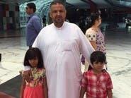 كيف وزع معلم سعودي هداياه للطلاب بعد وفاته