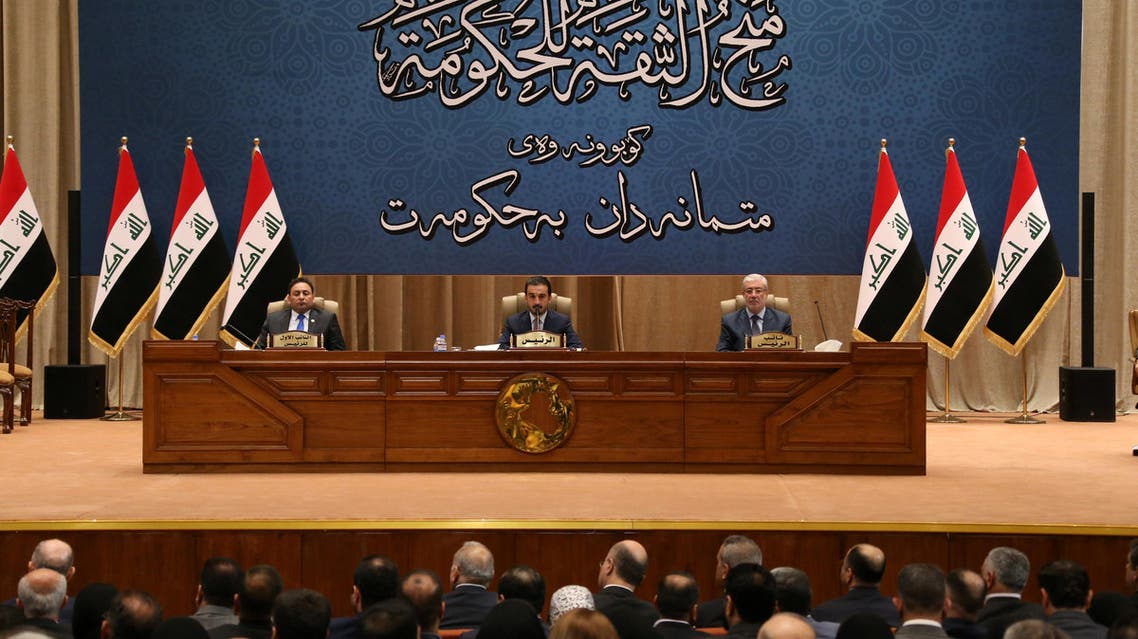 The speaker of Iraq's parliament Mohammed al-Halbousi, attends a session of the parliament at the parliament headquarters, in Baghdad, Iraq October 24, 2018. Iraqi Parliament Office/Handout via REUTERS ATTENTION EDITORS - THIS PICTURE WAS PROVIDED BY A THIRD PARTY. NO RESALES. NO ARCHIVE.