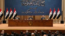 Iraq to launch probe on new Central Bank building costing over $800 mln