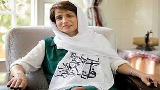 بازگشت نسرین ستوده به زندان قرچک ورامین با پایان مرخصی استعلاجی