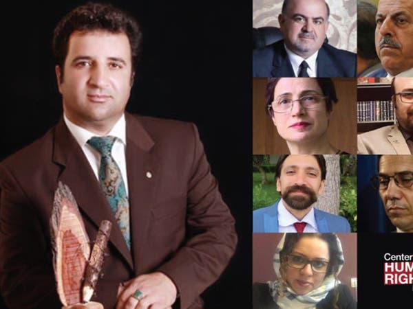 إيران.. السجن والجلد لمحامين مدافعين عن حقوق الإنسان