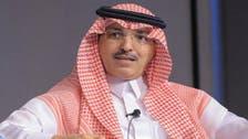 الجدعان: رهاننا على رواد الأعمال لتنمية اقتصاد السعودية