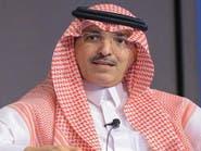 الجدعان: لائحتا تنظيم المشتريات الحكومية السعودية تحمي المال العام