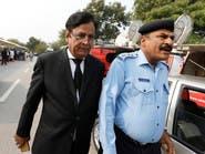"""باكستان.. تبرئة مواطنة حكم عليها بتهمة """"التجديف"""""""