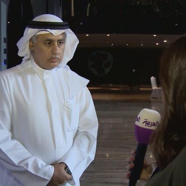البحرين: خطة لجذب الاستثمار الأجنبي بقطاع السياحة