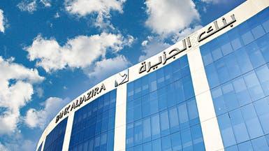 ارتفاع أرباح بنك الجزيرة الفصلية 3% لـ251.8 مليون ريال