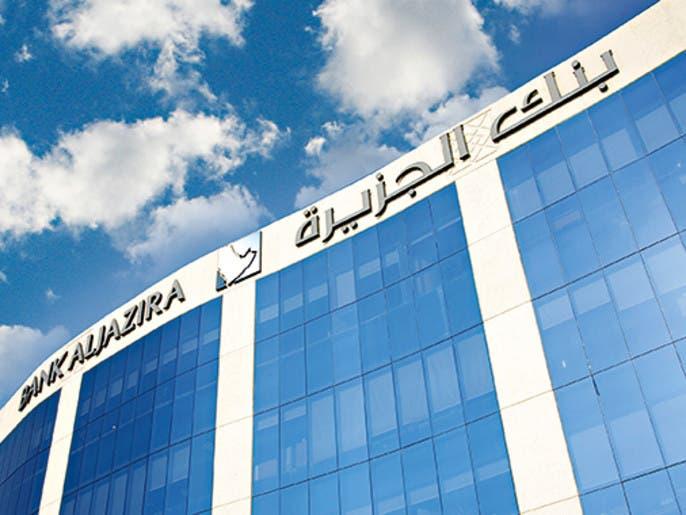 """نايف العبدالكريم رئيساً تنفيذياً جديداً لبنك """"الجزيرة"""""""