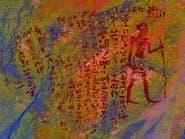 أخيراً قد نصل للإجابة.. كيف بنى المصريون الأهرامات؟