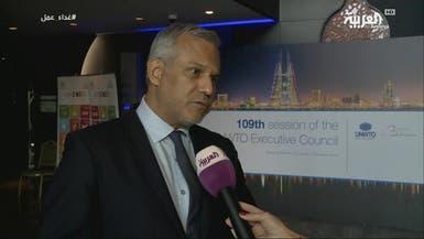 منظمة السياحة: نبحث التعاون بين دول الخليج وأوروبا