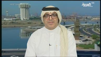 السعودية تعفي الدول الأقل نموا من ديون 6 مليارات