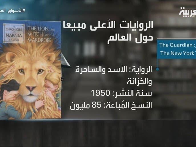 10 روايات الأعلى مبيعاً حول العالم.. تعرف عليها