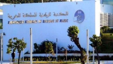 المكتبة الوطنية في المغرب في مهمة لإنقاذ الكتب