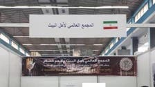 الجزائر.. السلطات تغلق جناحاً إيرانياً في معرض الكتاب