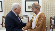 Oman minister visits Ramallah after Netanyahu talks