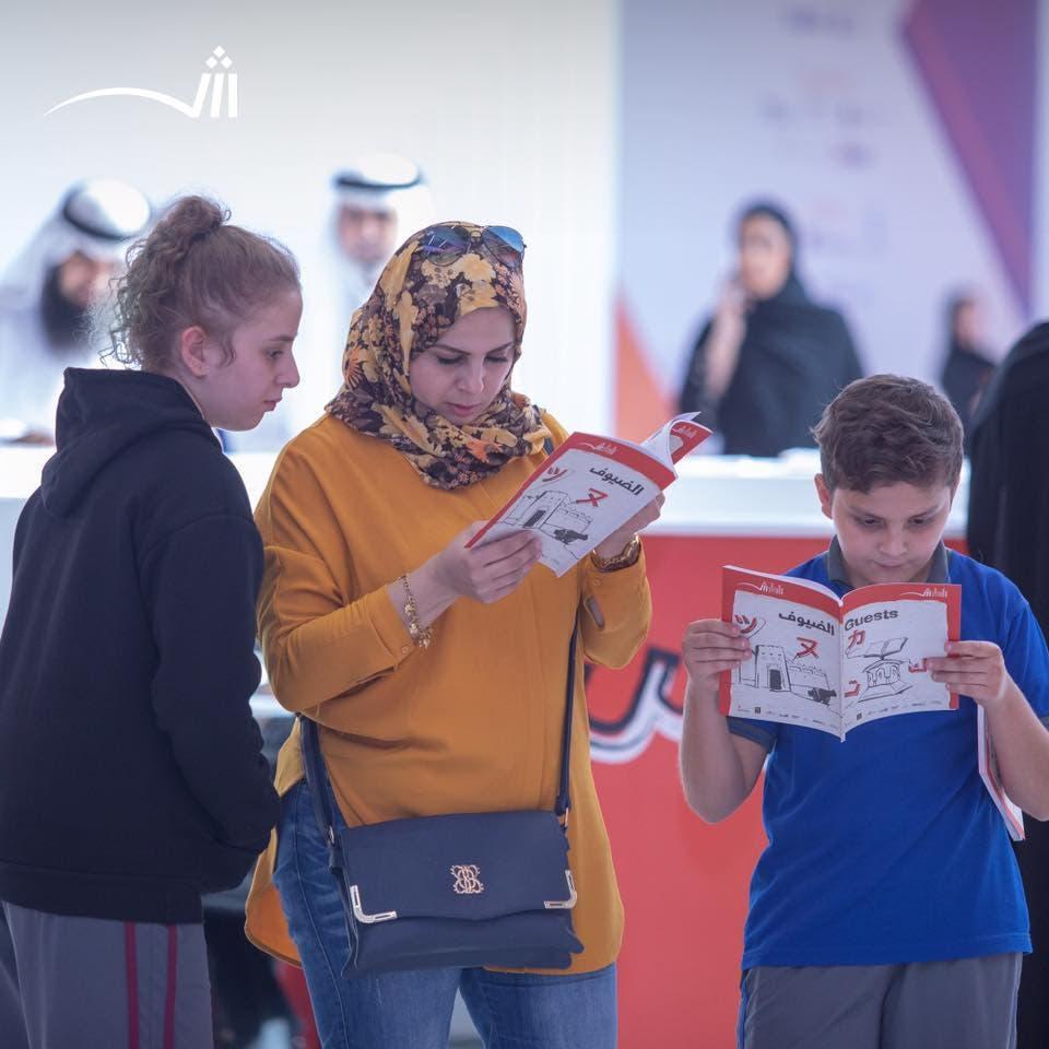 Young readers at the Sharjah International Book Fair. (File photo)