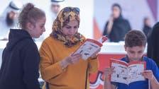 Sharjah kicks off 37th edition of its International Book Fair
