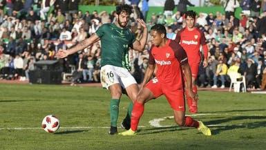 فيانوفينسي يؤزم وضع إشبيلية في كأس إسبانيا ويتعادل معه
