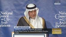 WATCH: Prince Turki al-Faisal on Saudi-US relations