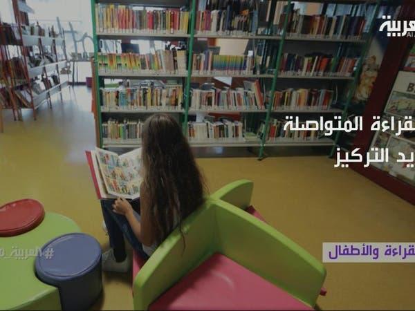 القراءة عند الأطفال.. مفتاح لعالم اللغة والعلم