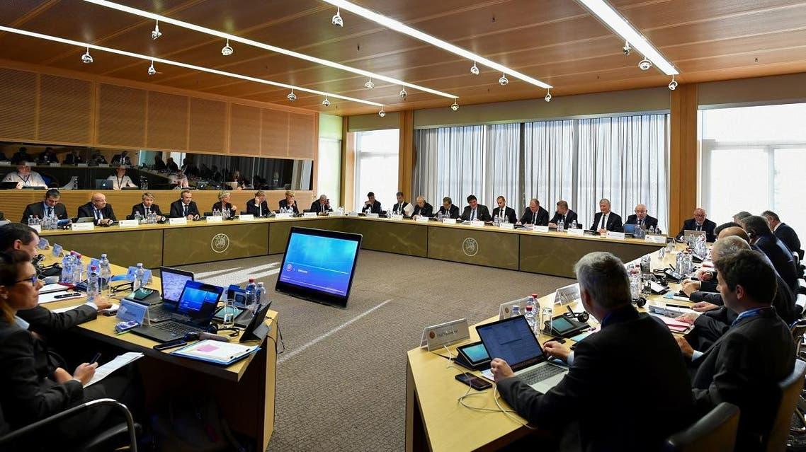 UEFA Executive Committee meeting (AFP)