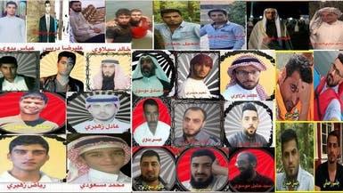 العفو الدولية تطالب إيران بإطلاق سراح 600 أهوازي