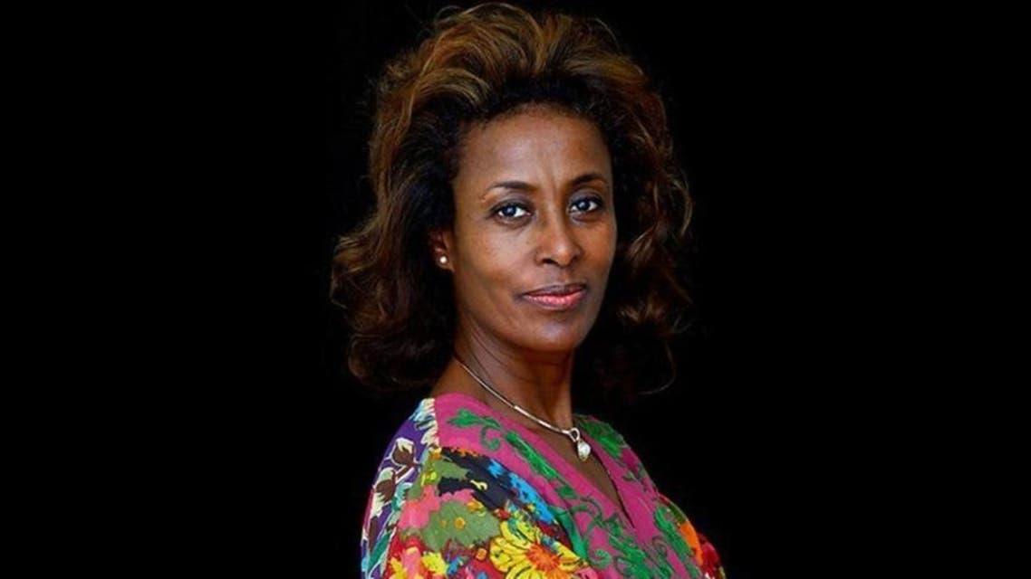 ایتھوپیا خاتون جج