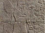 """جدارية نمرود.. الثقافة العراقية """"اعمل نفسك ميت"""""""