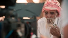 Ancient poem for modern times: 'Joud' release showcases Saudi film prowess