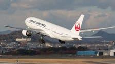 شركة طيران يابانية تعتذر بسبب معاون الطيار المخمور
