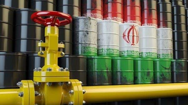 كم ستتراجع الصادرات الإيرانية بعد إلغاء الإعفاءات عن النفط؟