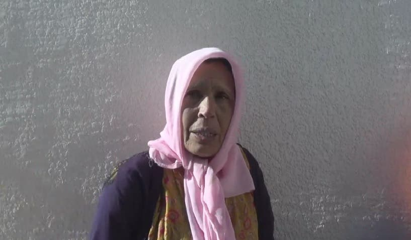 Tunisia suicide bomber mother (Screen grab)